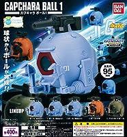 機動戦士ガンダム カプキャラ ボール1 [全5種セット(フルコンプ)]