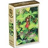 エンスカイ 150ピース ジグソーパズルスタジオジブリ作品ポスターコレクション 借りぐらしのアリエッティ ミニパズル(10x14.7cm) 150-G42