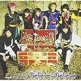 Believe×Believe (A ビリビリ盤)