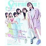 Seventeen(セブンティーン)2021年8月号 (Seventeen、セブンティーン)