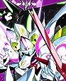 【Amazon.co.jp限定】グランベルム Blu-ray 上巻 (全巻購入特典:キャスト&スタッフ振り返り座談会CD 引換シリアルコード付)