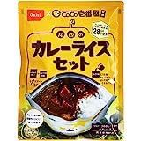 尾西食品 CoCo壱番屋監修 尾西のカレーライスセット 15食入り 長期保存食