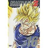 DRAGON BALL Z 第16巻 [DVD]