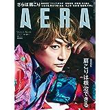 AERA (アエラ) 2020年 9/21 号【表紙:香取慎吾】 [雑誌]