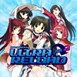 夢想歌 (DJ Shimamura Remix)