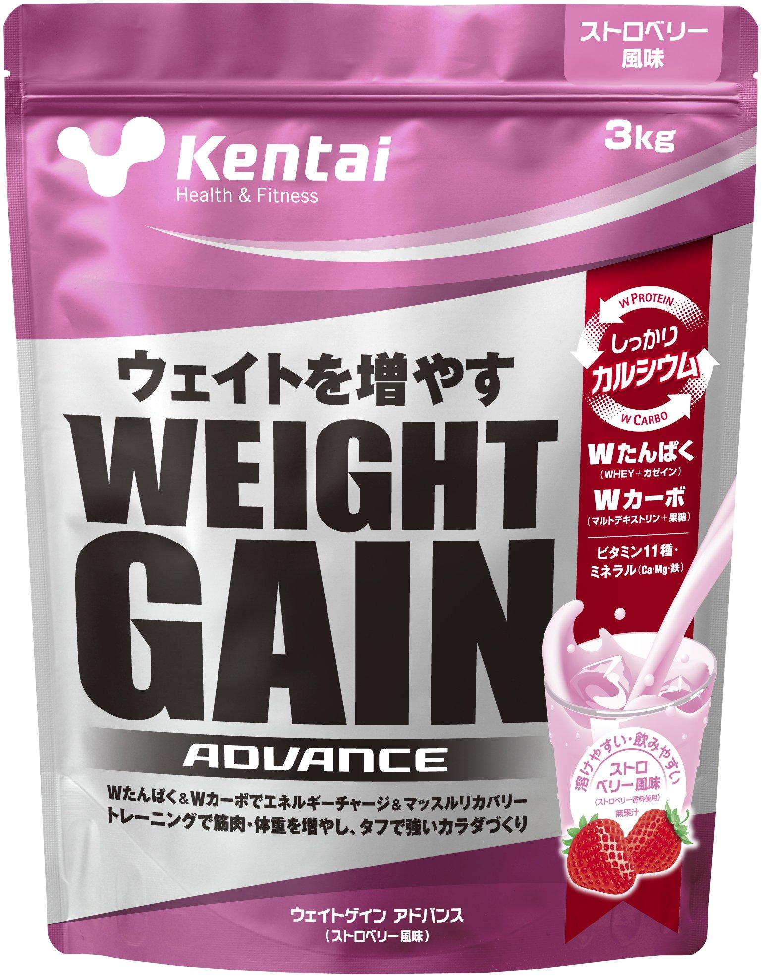 ケンタイ ウェイトゲインアドバンス ストロベリー風味 3kg