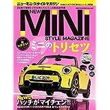 NEW MINI STYLE MAGAZINE 2021年6月号 Vol.69