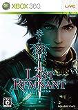 ラスト レムナント - Xbox360