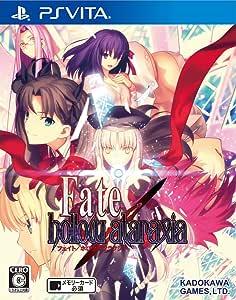 Fate/hollow ataraxia (通常版) (【封入特典】ミニゲーム2点ダウンロードコード 「とびたて! 超時空トラぶる花札大作戦」「とびだせ! トラぶる花札道中記」 同梱) - PS Vita