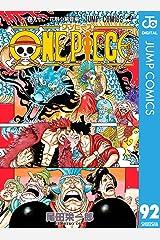 ONE PIECE モノクロ版 92 (ジャンプコミックスDIGITAL) Kindle版