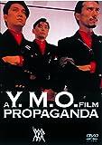 PROPAGANDA [DVD]