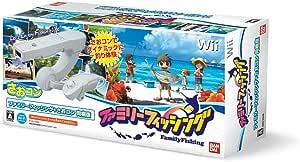 ファミリーフィッシング (さおコン同梱版) - Wii