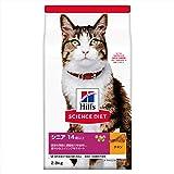 ヒルズ サイエンス・ダイエット キャットフード シニアアドバンスド 14歳以上 腎臓と下部尿路の健康維持 チキン 高齢猫用 2.8kg