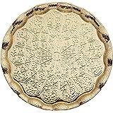 Alisveristime Turkish Ottoman Coffee Tea Beverage Serving Wavy Tray 35cm (Gold)