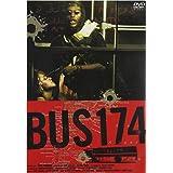 バス174 スペシャル・エディション [DVD]