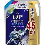 レノア 超消臭1WEEK 柔軟剤 SPORTSデオX フレッシュシトラスブルー 詰め替え 約4.5倍