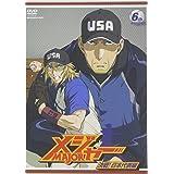 「メジャー」決戦!日本代表編 6th.Inning [DVD]