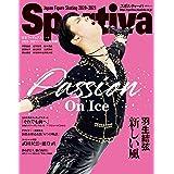 スポルティーバ 羽生結弦 日本フィギュアスケート2020-2021シーズン総集編 (集英社ムック)