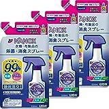 【まとめ買い】トップ ナノックス 衣類・布製品 抗菌 除菌 消臭スプレー 詰め替え 320ml×3個セット
