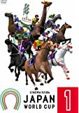 JAPAN WORLD CUP 1 [DVD]