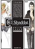 エルシャダイ 公式設定集 The Wonders of El Shaddai