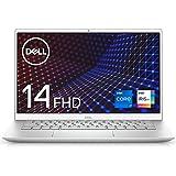 Dell ノートパソコン Inspiron 14 5402 シルバー Win10/14FHD/Core i7-1165G7/16GB/1TB/Webカメラ/無線LAN NI594A-AWLS【Windows 11 無料アップグレード対応】