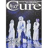 Cure(キュア) 2019年 01 月号 [雑誌]