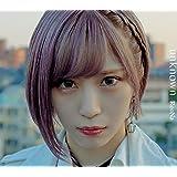 unknown (初回生産限定盤) (Blu-ray Disc付) (特典なし)