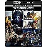 トランスフォーマー 5 ムービー・コレクション (4K ULTRA HD + Blu-rayセット) [4K ULTRA HD + Blu-ray]