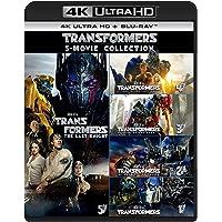 トランスフォーマー 5 ムービー・コレクション (4K ULTRA HD + Blu-rayセット) [4K ULTRA…