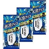 【Amazon.co.jp限定】 GATSBY(ギャツビー) フェイシャルペーパー アイスタイプ メンズ 洗顔シート 徳用 セット 42枚×3個