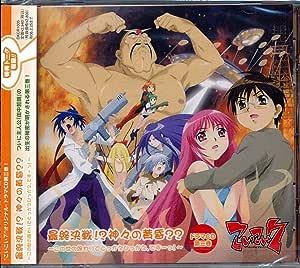 こいこい7 ドラマCD Vol.3