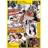 フタナリ 3 ニューハーフが街角素人ナンパ [DVD]