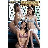 ピラミッドLADIES 艶めきの金字塔 週刊ポストデジタル写真集