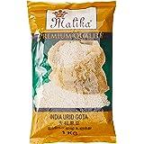 Malika White Urid Whole (Gota), 1kg