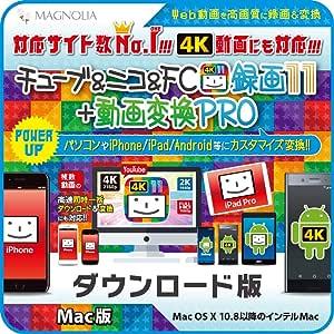 チューブ&ニコ&FC録画11+動画変換PRO Mac版 ダウンロード版