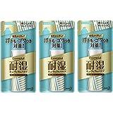 【まとめ買い】エッセンシャル 耐湿バリア オイルスプレー 95g×3個
