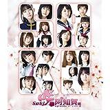 映画「咲-Saki-阿知賀編 episode of side-A」 完全生産限定版 Blu-ray (ジャージ同梱)