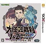 大逆転裁判1&2 -成歩堂龍ノ介の冒險と覺悟- Best Price! - 3DS