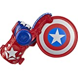 MARVEL - Avengers - Captain America Shield - Nerf Power Moves - Disc Launching Toy - Movie Inpired Roleplay - Action figure G