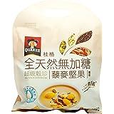 Quaker Super Herbs and Cereals Beverages No Sugar Quinoas, (10 x 28g), 280g