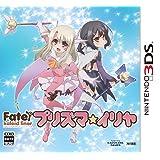 Fate/kaleid liner プリズマ☆イリヤ 通常版 - 3DS