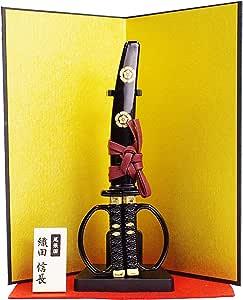 ニッケン刃物 デザイン小物 黒 本体サイズ:18×7×1 SW-150N