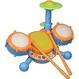 VTech 80-134401 KidiBeats Drum Set (Frustration Free Packaging) Orange