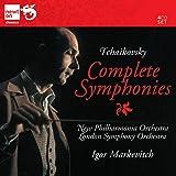 チャイコフスキー: 交響曲全集