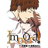 Immoral : 3 (ジュールコミックス)