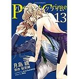 Perfect Crime : 13 (ジュールコミックス)