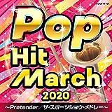 2020 ポップ・ヒット・マーチ ~Pretender/ザ・スポーツショウ・メドレー~