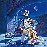 (ANIMEX1200-198)オリジナル・ビデオ・アニメーション「キャシャーン」音楽集 LEGEND OF CASSHAN