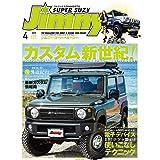 JIMNY SUPER SUZY (ジムニースーパースージー) No.111